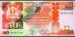 Ouganda-p30c