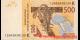 Sénégal-pNew