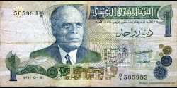 Tunisie-p70