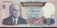 Tunisie - p79 - 5 Dinars - 03.11.1983 - Banque Centrale de Tunisie