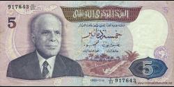 Tunisie-p79