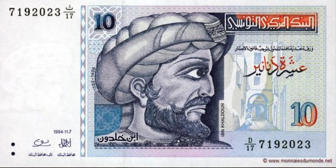 Tunisie-p87