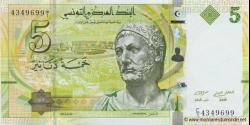 Tunisie-pNew05