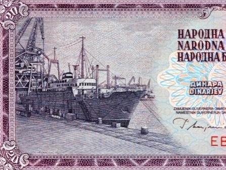 Yougoslavie - p088a - 20 Dinara - 12.08.1978 - Narodna Banka Jugoslavije