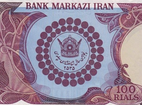 p108 - 100 Rials - ND (1976) - Bank Markazi Iran