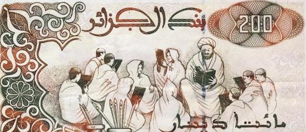algérie - p138 - 200 dinars - 21.05.1992 - Bank al - Djazair